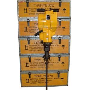 Electric/gasoline/hydraulic gasoline rock drill YN27C from China