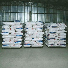 China ISO fabriek cement mortel additief hpmc cellulose ether prijs