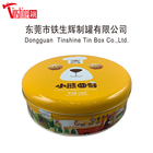 Wholesale round biscuit tin metal cans