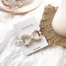 Модные элегантные женские заколки с имитацией жемчуга, заколки ручной работы с жемчужинами и цветами, заколки для волос, аксессуары, новинк...(Китай)