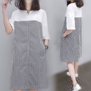 New fashion women dress  summer short - sleeved stripe dress girl loose A word to hit bottom skirt