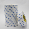 /product-detail/3m-double-sided-adhesive-tape-double-coated-tissue-tape-9448a-9448ab-62457218591.html