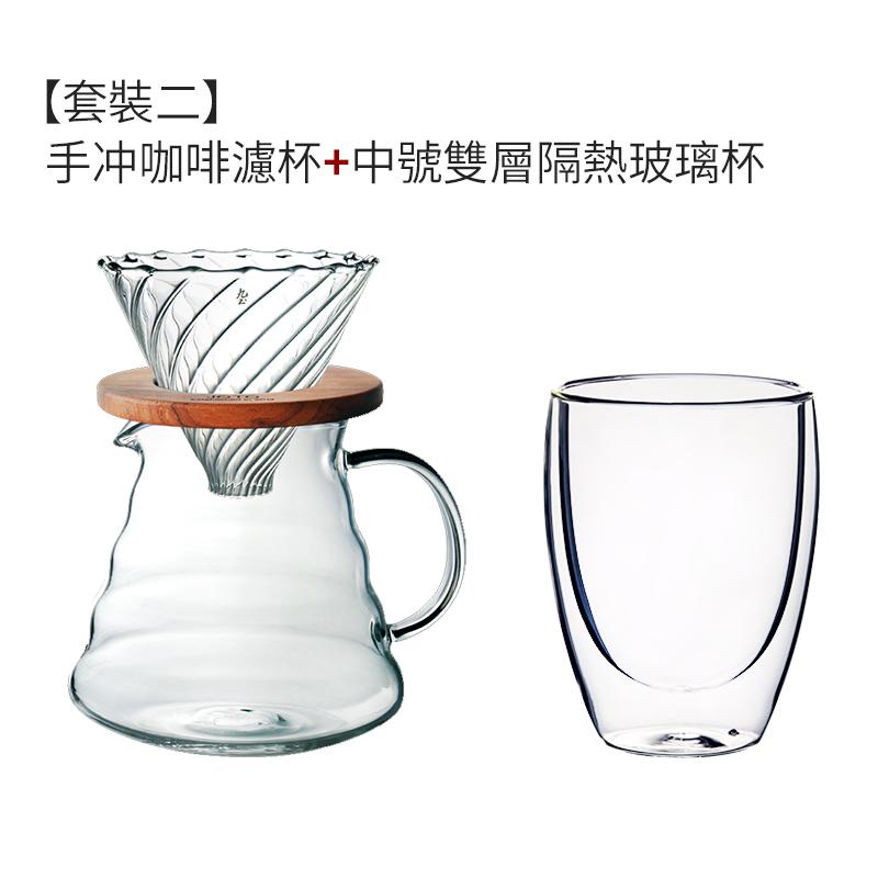 Стеклянные чайные и кофейные горшки, прозрачная односервированная кофеварка, эспрессо, портативная, для чая, модная, современная, GG50kf(Китай)