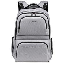 """Tigernu Anти вор 15.6 водонепроницаемый нейлон мужские рюкзаки женские рюкзак школьный для 15 """"ноутбук сумка для ноутбука женски(Китай)"""