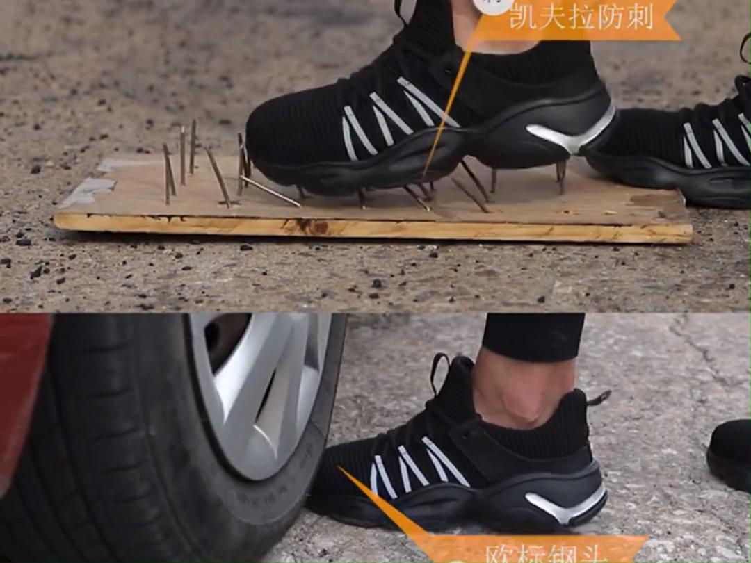 Лидер продаж, модные трендовые женские легкие кроссовки со стальным носком, Уличная обувь для скалолазания, работы, индивидуальные мужские спортивные защитные ботинки