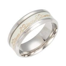 Новинка, светящиеся титановые стальные кольца для мужчин и женщин, хип-хоп кольца, ювелирные изделия, пара обручальных колец, женское индиви...(Китай)