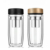 Personalized logo egg shape double wall borosilicate glass tea bottle flask tumbler with leather lid