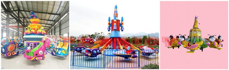High quality park  amusement self control plane ride kids rides for sale