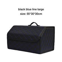 Многофункциональный складной органайзер для хранения багажника автомобиля с крышкой портативный автомобильный органайзер для хранения Б...(Китай)