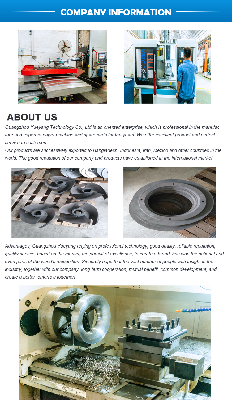 OEM Paper-Pulp Pump Investment Casting Centrifugal Pump