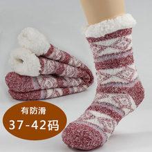 Женские теплые носки из плотного флиса, теплые носки для зимы, 27 цветов, Новое поступление 2019(Китай)