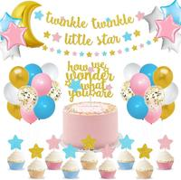 Twinkle Twinkle Little Star Banner Gender Reveal Party Supplies And Balloons For Baby Shower Decorations Kit