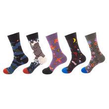 5 пар/компл., носки с масляными рисунками, художественные носки Ван Гога, женские цветные всемирно известные носки Harajuku, женские хлопковые но...(Китай)