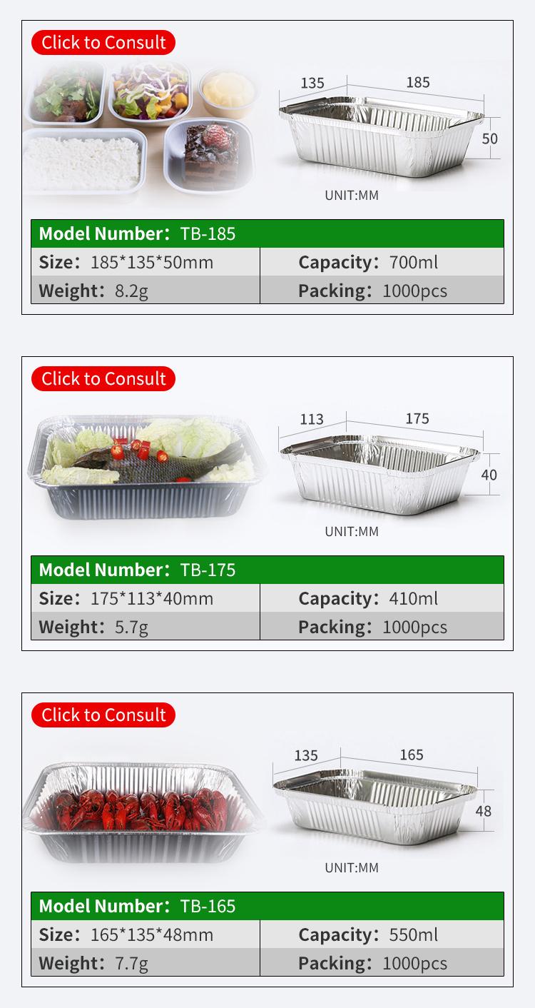 उच्च गुणवत्ता डिस्पोजेबल एल्यूमीनियम पन्नी कंटेनर के लिए खाद्य