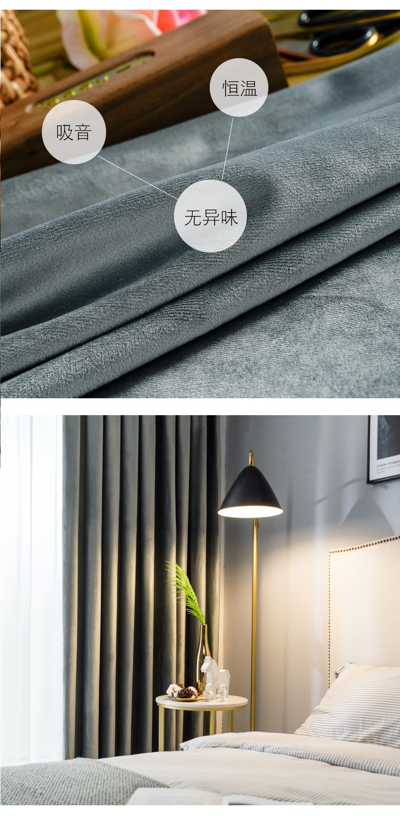 2020 solid luxury design blackout velvet backdrop fabrics ready made curtain