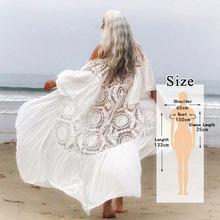 Богемное пляжное платье с цветочной вышивкой и полурукавами спереди, элегантное женское пляжное платье макси, халат de plage N851, 2020(Китай)