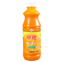 Specialized orange juice concentrated beverage rich in pulp