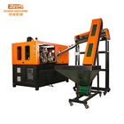 Factory Supply 5L Auto Pet Blowing Machines / Blow Molding Equipment To Make Plastic Bottles