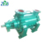 China Horizontal Large Suction Pump Multistage