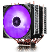 KOTIN DEEPCOOL Large tower RGB CPU radiator double tower air cooling support AM4 2066 multi platform 6 heat pipe double LED fan
