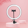 /product-detail/wholesale-beauty-12-inch-photographic-selfie-led-ring-light-with-2m-tripod-stand-for-live-stream-makeup-youtube-video-1600055499920.html
