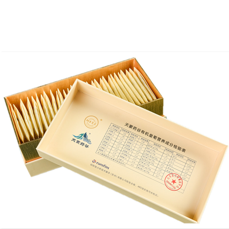 Chinese Health Care Tea Natural Chrysanthemum Tea - 4uTea | 4uTea.com