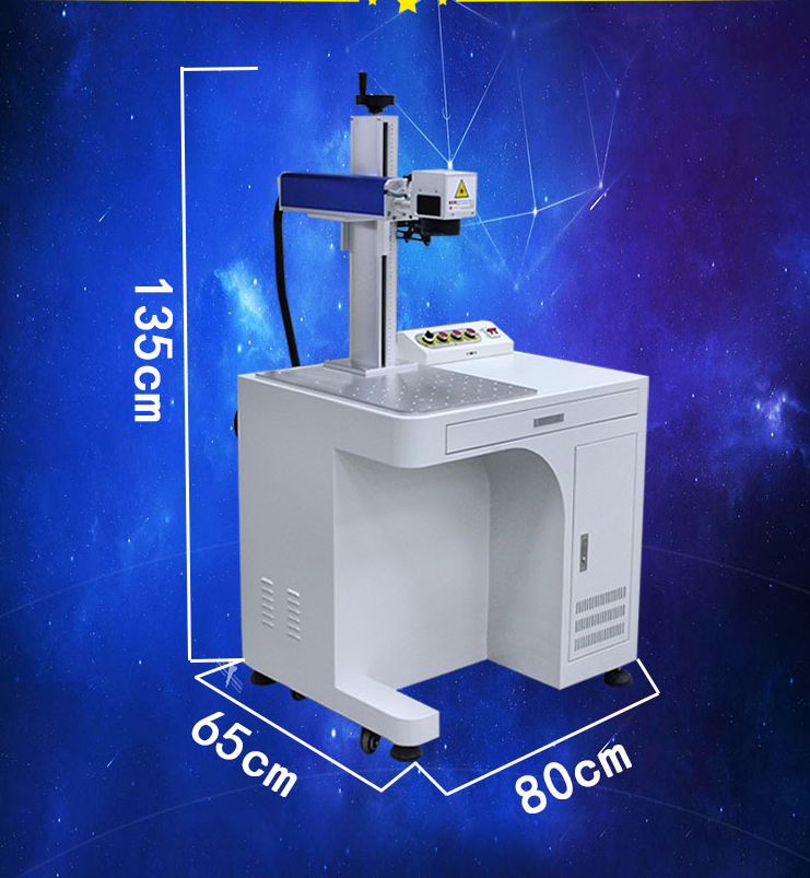 laser marking machine (20)