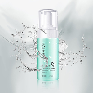 Quality Plant Essence Dendrobium extract Skin Moisturizing Private Label Foam Mousse Face Wash Facial Cream Cleanser