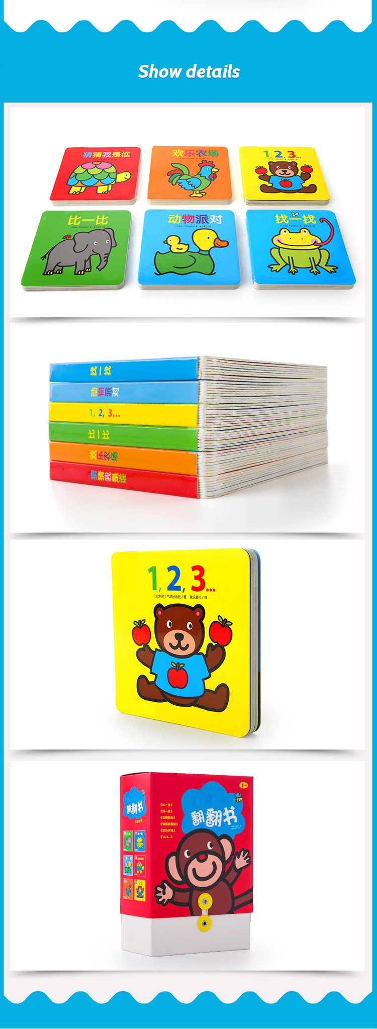 Hot Sale English Story Children Hardcover Coloring Book Printing Foam Hardcover Book With Display Box Kid Learning Book Printing