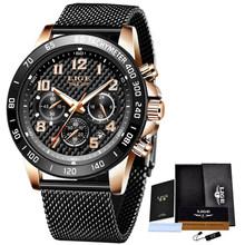 2020 LIGE мужские часы модные новые черные спортивные водонепроницаемые часы из нержавеющей стали для мужчин люксовый бренд многофункциональн...(Китай)