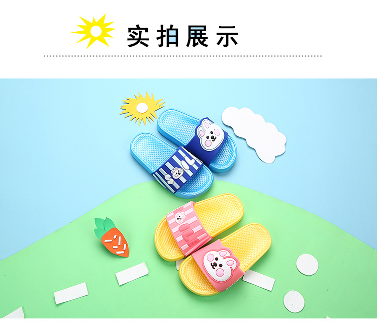 Summer Fashion girl indoor Anti-Slippery PVC Soft Slippers mother kids rabbit cartoon slippers