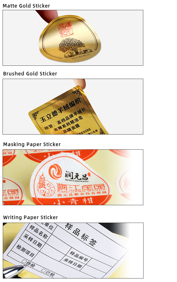 custom paper sheet die cut printed logo gold foil printing  label adhesive decal stickers