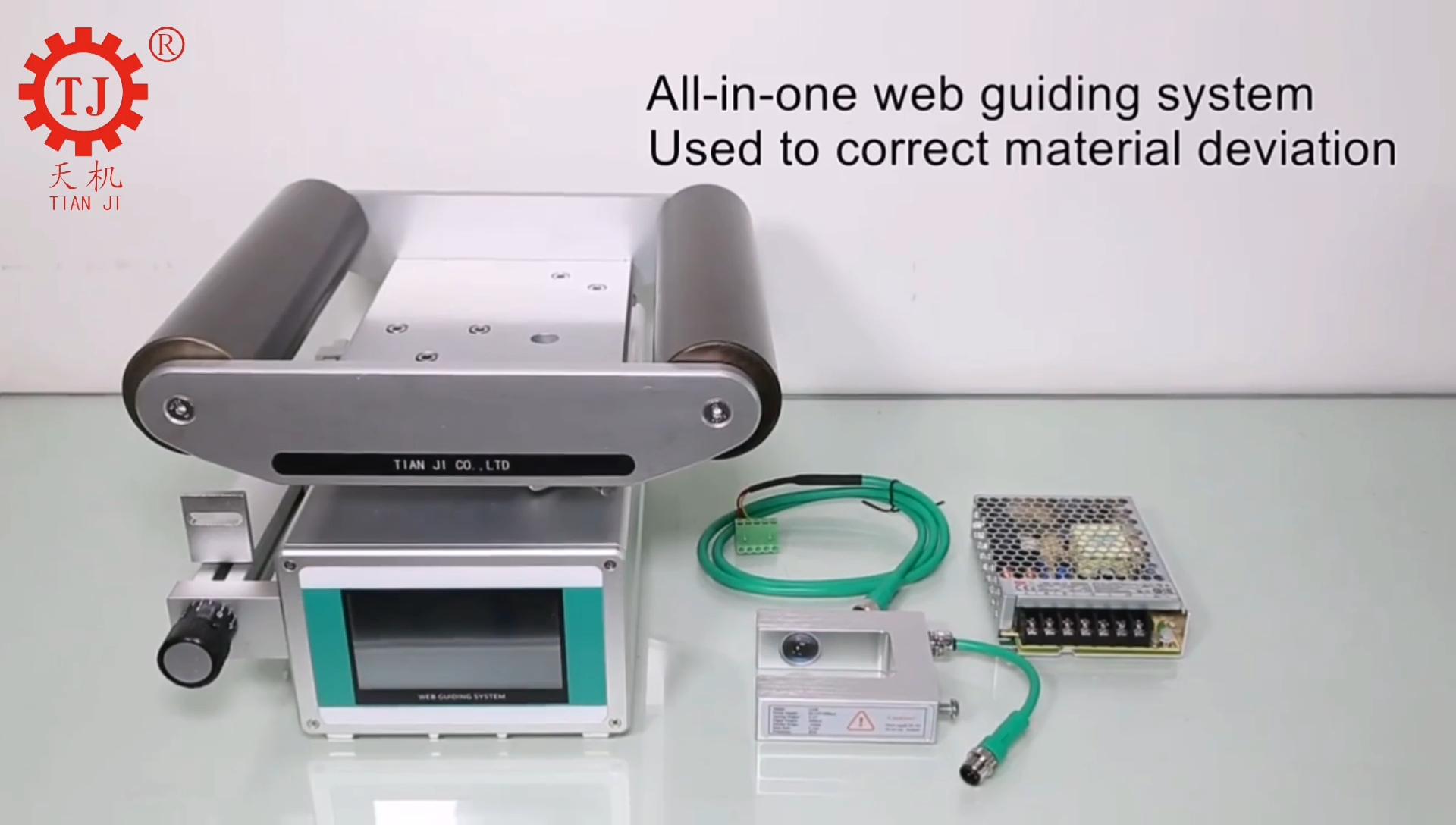 EPC web guia sistema de controle para máquinas de Impressão