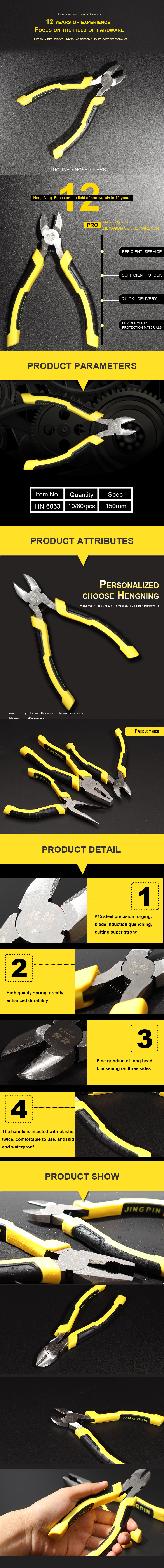 China wholesale Side Cutter 6 Inch Diagonal Cutting Pliers for Linesman