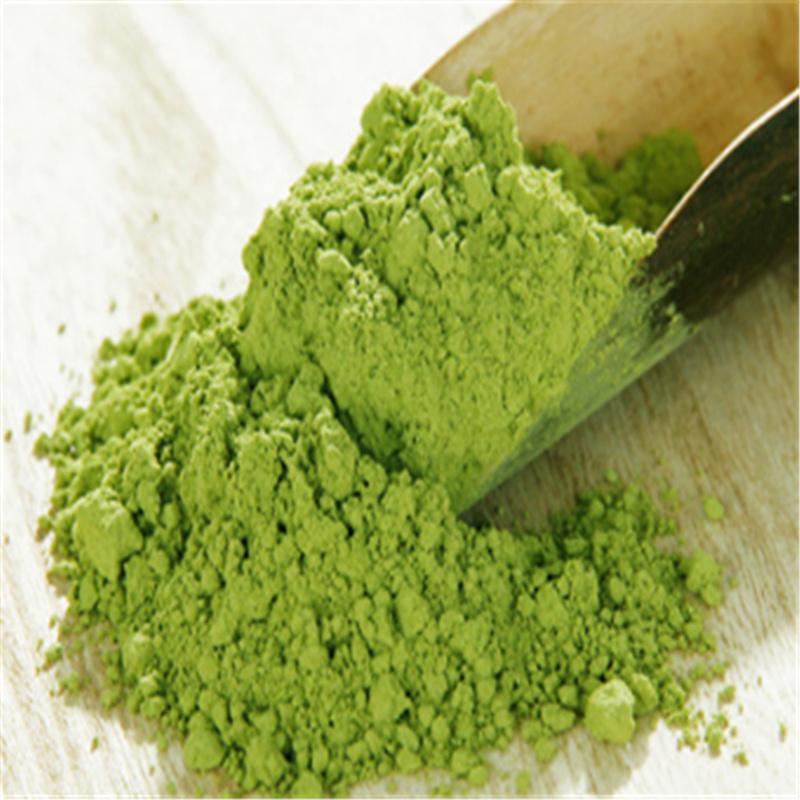 Clay uji organic natural matcha for bubble tea - 4uTea | 4uTea.com