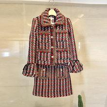 Женский твидовый пиджак, элегантный деловой пиджак мини-юбка, зимний комплект из 2 предметов(Китай)