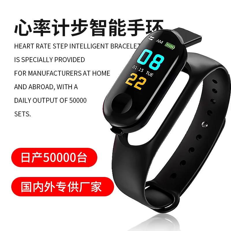 Latest Smart Watch 2020 Shenzhen Sport Bracelet Wristband Waterproof Bluetooth Low Price Cheap Smart Watch Heart Rate Monitor