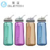 /product-detail/bpa-free-eco-friendly-customized-plastic-drinking-water-filter-bottle-carbon-filter-water-bottle-60729356591.html