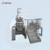 Honey Processing Equipment Honey Processing Machine Vacuum Emulsifying Mixer