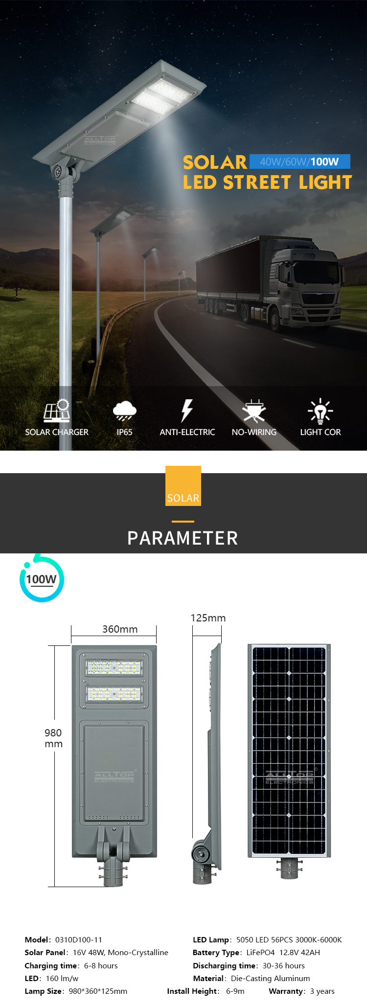 ALLTOP High quality waterproof ip65 outdoor garden all in one 40 60 100 w solar led street light