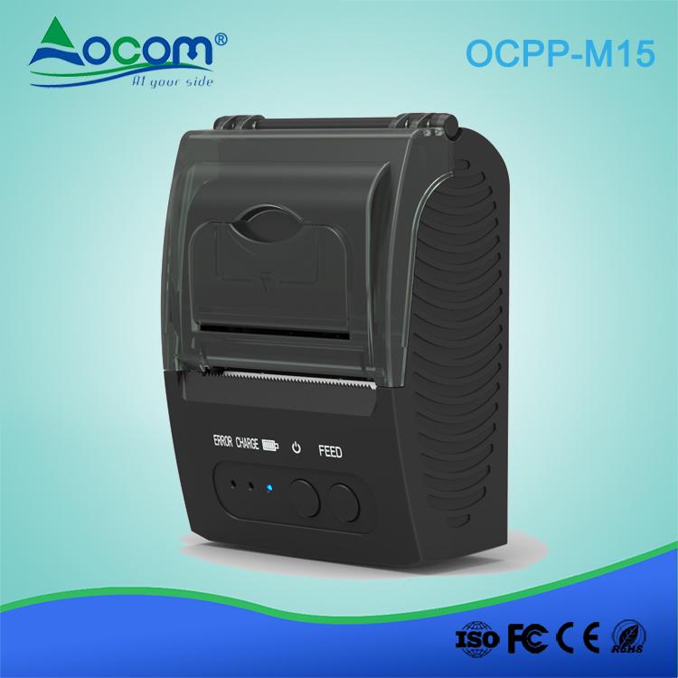OCPP-M15 (5).jpg