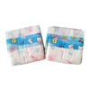 /product-detail/top-quality-brand-of-oem-odm-cheap-soft-and-breathable-hot-sale-disposable-sleepy-baby-diaper-manufacture-62381366519.html