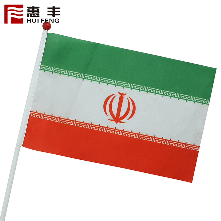 Customized 14 x 21cm all countries waving hand flag