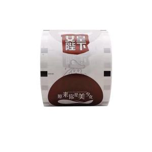 Customized bubble tea PP cup sealing film