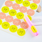 Make Up Private Design Glossy Matt Cosmetics Sticker Label For Lipstick