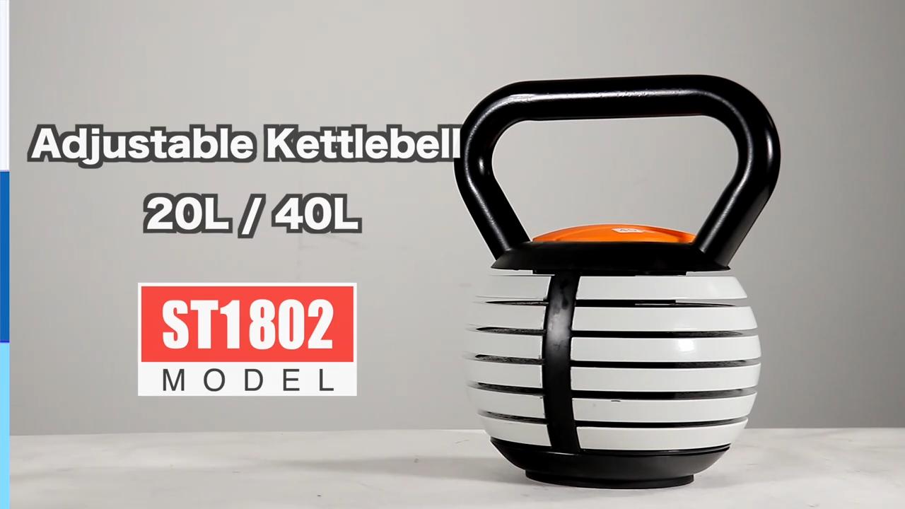 2021 Vivanstar ST1802 New Custom Concorso Palestra Coperta Per Esercizio Regolabile kettlebell