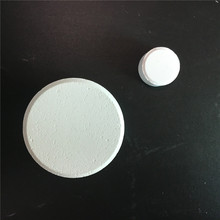 China original ATCC <span class=keywords><strong>tablet</strong></span> 200g
