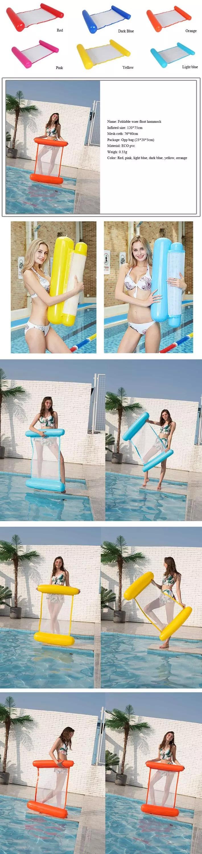 2020 สินค้าใหม่สระว่ายน้ำลอยน้ำ Hammock Lounge เก้าอี้สบาย AIR Light น้ำหนัก Inflatable Poor lounger raft FL