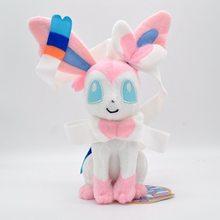 22 см POKEMON плюшевые игрушки Glaceon Leafeon Umbreon Espeon Jolteon vaporion Flareon Eevee Sylveon Pocket Monster Pikachu подарок(Китай)