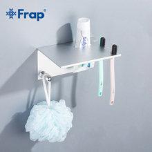 Frap полка для ванной, туалетный столик для ванной комнаты, полка для хранения, корзина, органайзер для косметики, настенная стойка Y18077(Китай)